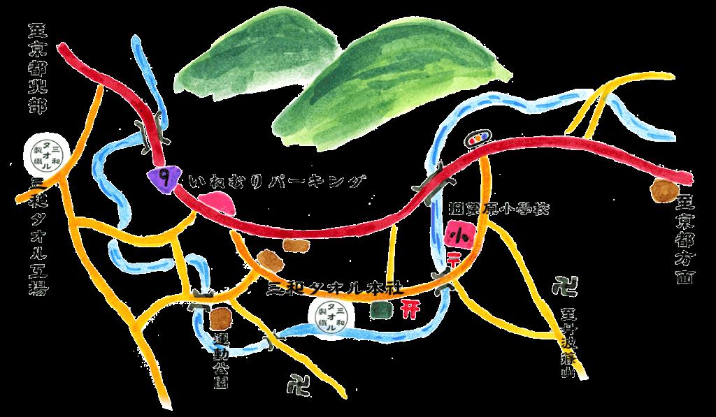 三和タオル周辺マップ