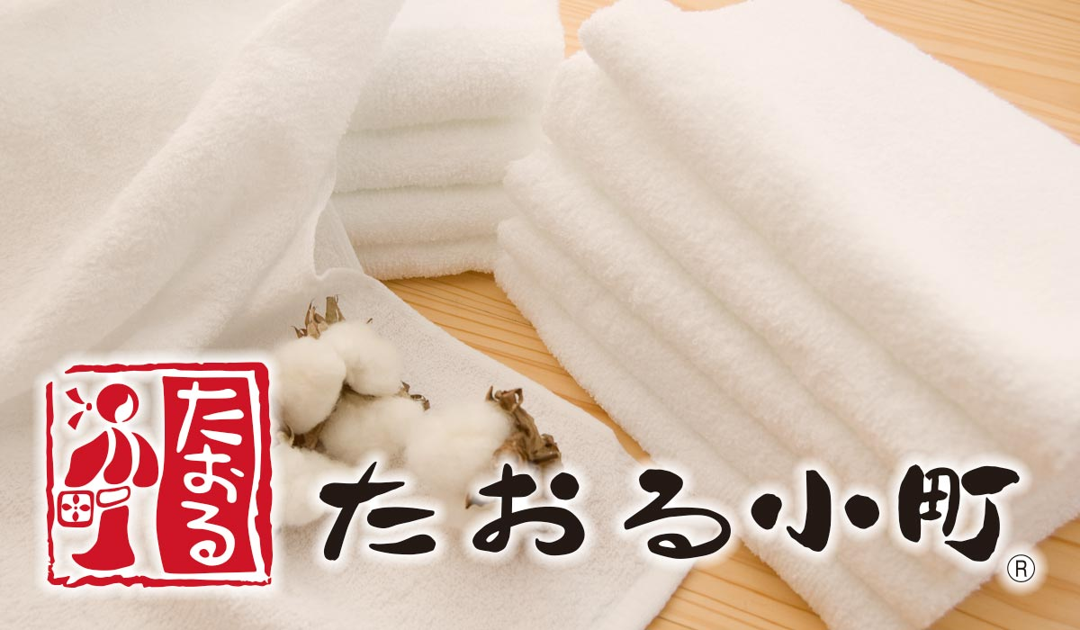towel-komachi