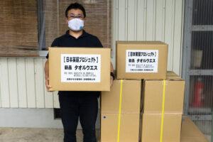 熊本支援、日本笑顔プロジェクト